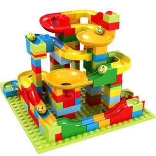 SNAEN 斯纳恩 积木益智儿童玩具女孩3-6-12岁 百变滑道积木