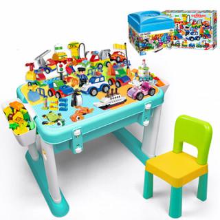 FEELO 费乐 大小颗粒多功能积木桌 460105