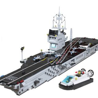 ENLIGHTEN 启蒙 兼容乐高军事航空母舰大型航母全长1米
