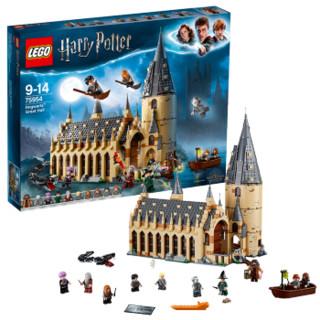 LEGO 乐高 霍格华兹城堡组合套装 8-14岁 75953+75954