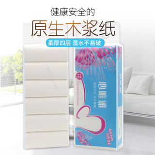 iChoice 卷纸 提装卫生纸家用纸巾厕所用纸125mm*130mm ( 12包、无芯卷纸、3层)