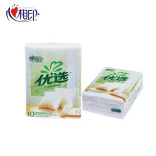 心相印 C2010 优选面巾纸 10包/9张经典款手帕 2条 (20包 、3层)
