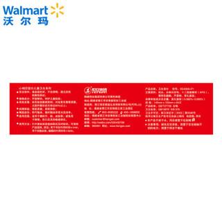 心相印 690324468020 超迷你卫生湿巾  8片/包,8包/提