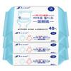 三仕达 SCZ40-3B 湿厕纸清洁便后湿巾纸可抛马桶 40片*3包