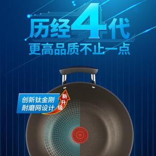 SUPOR 苏泊尔 PC32HA1 钛金刚无油烟不粘炒锅 32CM 黑色