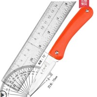 SHIBAZI 十八子作 不锈钢水果刀