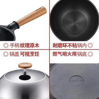 SUPOR 苏泊尔 PC30D5 炒锅 不粘锅 30cm 黑色