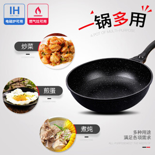 COOKER KING 炊大皇 WG44068 炒锅麦饭石不粘锅电磁炉 30cm 黑色