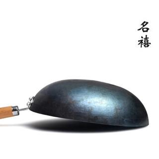 名禧 铆钉榉木把-B 铸铁不粘无涂层炒锅 30cm