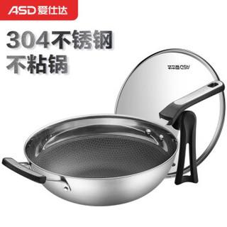 ASD 爱仕达 CC30E3WG 不锈钢蜂窝晶  30cm 黑色