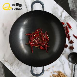 双葉铁源 日本原产大铁锅 黑色 39cm