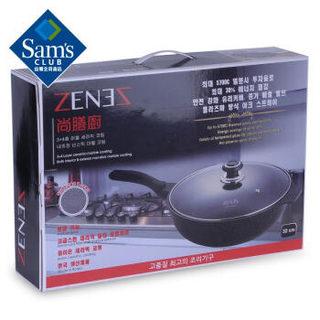 ZENEZ 尚膳厨 647403 韩国进口炒锅 32cm 黑色