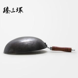 臻三环 章丘铁锅 银白32cm
