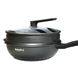 BabyPot 锅煲宝 麦饭石炒锅不粘锅 麦饭石色 32cm