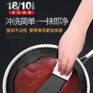 ZNHLA 德国炒菜锅炒锅不粘锅 32cm全屏蜂窝 黑色