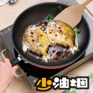 SUPOR 苏泊尔 PC30S3 炒锅不粘锅 30cm 红色