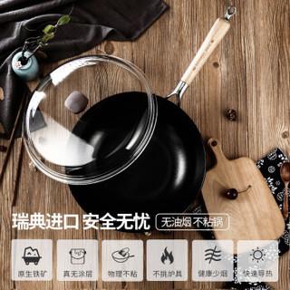 Ronneby Bruk 铁超薄炒锅家用 32cm高盖铸铁锅 黑色