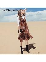 拉夏贝尔显瘦碎花两件套小清新连衣裙 +凑单品