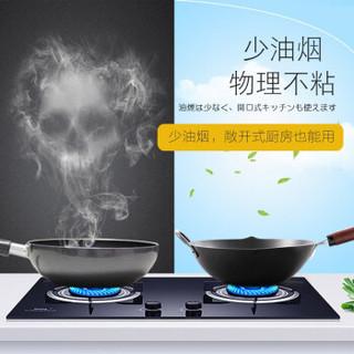 SHINZOJI 象本吉 BT-JT001 炒锅少油烟无涂层 极铁锅33cm 黑色
