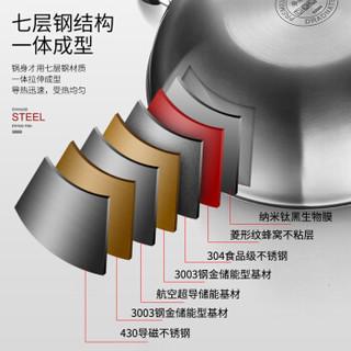 HuaGeShi 华格仕 HGS-01 304不锈钢炒锅 32cm不锈钢色