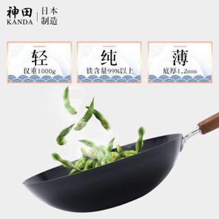神田 日本进口无涂层中华炒锅 30cm 黑色