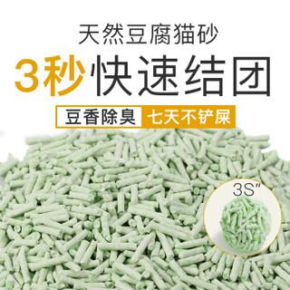 尚宝 无尘绿茶猫砂 6L*2(约5kg) 白色