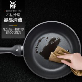 WMF 福腾宝 炒锅28CM+GALA+刀具三件套 锅具套装不粘炒锅菜刀七件套 不锈钢色