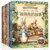 《彼得兔的故事》全套8册