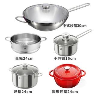 ZWILLING 双立人 PZ-MTT0055 锅具套装家用厨具 不锈钢色