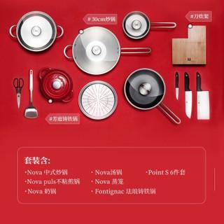 ZWILLING 双立人 Nova III系列 40509-825-A 锅具套装炒锅  不锈钢色