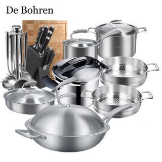 DeBohren DY8026 锅具套装组合德国 不锈钢色