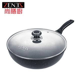 ZENEZ 尚膳厨 DA-1013 家用锅具套装 厨具套餐三件套 黑色