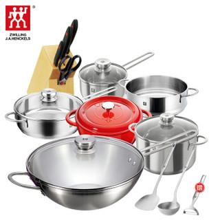 ZWILLING 双立人 40120-007-C 厨房能手中式炒锅套装 不锈钢色