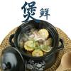 KANGSHU 康舒 陶瓷砂锅家用大容量 4.5升汤锅+1.2升煲仔饭锅 黑色