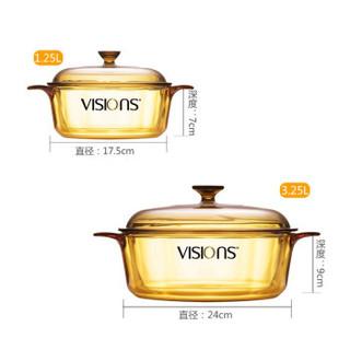 VISIONS 康宁  VS32+VS12 3.25L玻璃锅锅具套装组合 黄色