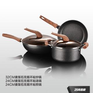 智贤 ZX1809 纯臻8件套锅具