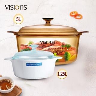 VISIONS 康宁 VSD-5+P-12 锅晶彩透明锅大容量 5L