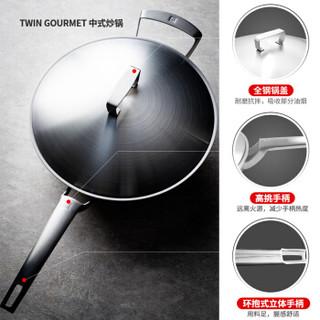 ZWILLING 双立人 JDZW270 锅具套装16件套 蒸锅铸铁锅刀具炊具 不锈钢色