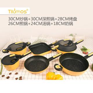pensray 烹思乐 TIBB-orangeset 不粘锅炒锅 橙色
