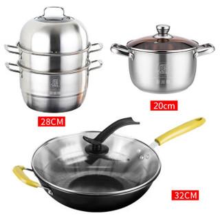 CHUPAIBANG 厨派邦 不粘锅炒锅蒸锅  三件套 黑色不锈钢色