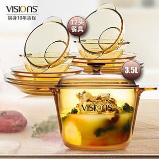 VISIONS 康宁 3.5L玻璃锅+12头百丽餐具组合 黄色