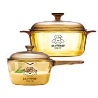 VISIONS 康宁 2.25L晶彩透明耐热玻璃汤锅+1L单柄玻璃奶锅 透明