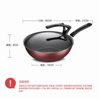 ASD 爱仕达 EC03CTJ 不粘锅套装锅具 锅具三件套+蒸锅组合装 暗红色