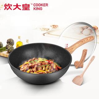 COOKER KING 炊大皇 麦饭石炒锅锅具套装 黑色