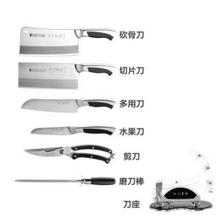 SHIBAZI 十八子作 七件套刀具套装