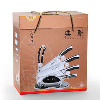 SHIBAZI 十八子作 SL1608 厨房菜刀套装复合钢典雅6件套