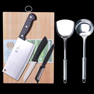 XIAO TIAN LAI 小天籁 家用厨房刀具厨具6件套