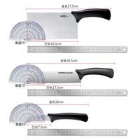 SUPOR 苏泊尔 利刃系列 T0824-2 利刃系列不锈钢刀具六件套