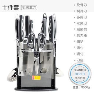 SHIBAZI 十八子作 S2908 厨房刀具套装厨具组合 天翔十件套