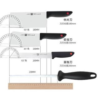 ZWILLING 双立人 32332-019-722 磁性刀架8件套